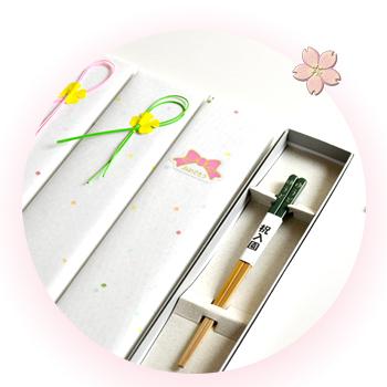 入園・入学祝箸色彩 紙箱包装