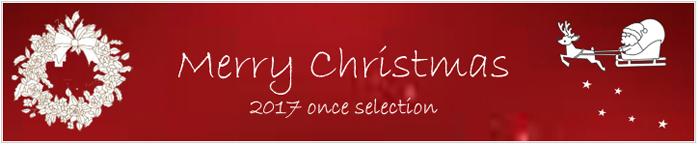 2017merry christmas