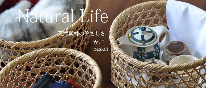 竹かご バスケット 弁当箱 竹製品