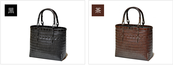 網代バッグL3mm茶と黒