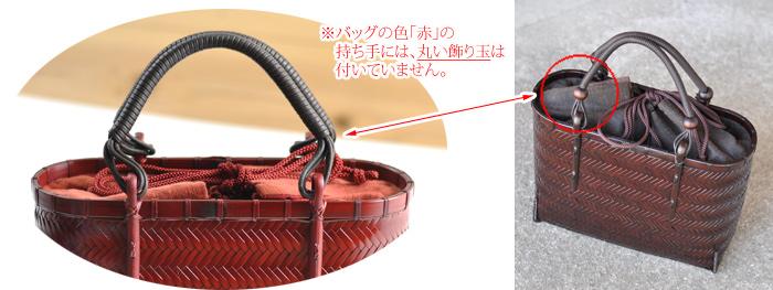 網代バッグL低い紐手 持ち手種類
