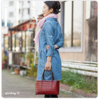 女性向けギフト、竹バッグ、網代編みバッグ