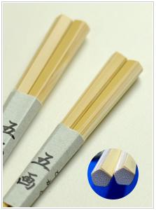 夫婦箸 竹箸五画 すべらない箸