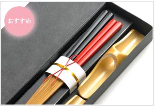 夫婦箸 竹箸色彩 箸休め 竹箸セット すべらない箸