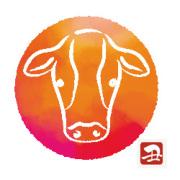 2021 牛