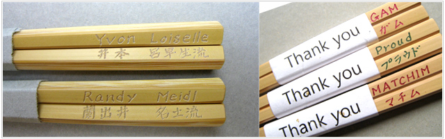 外国人の名前を漢字に変換