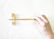 お箸のとり方1