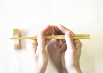 お箸のとり方3