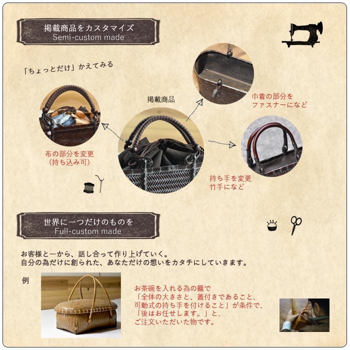 オーダーメイド、高江雅人、竹工房オンセ、オーダーも出来ます。